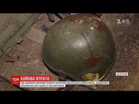Под Авдеевкой ликвидирован командир украинских пулемётчиков «Прокурор»