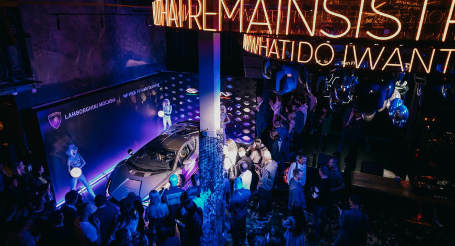 В России представили самый дорогой суперкар Lamborghini