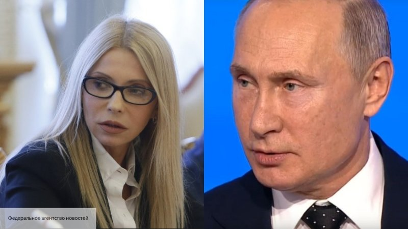 Тимошенко заявила, что готов…