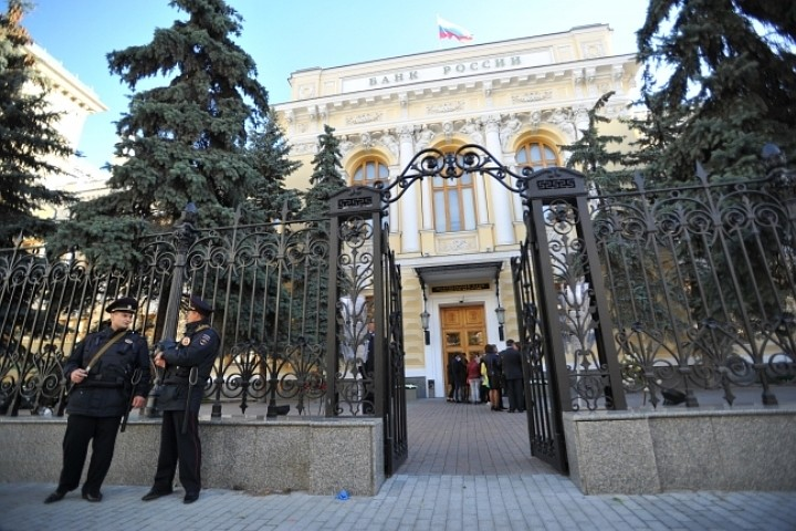 ЦБ аннулировал лицензии «Михайловского Промжилстройбанка» и «Гранд Инвест Банка»