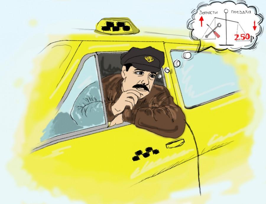 Клиент такси смешная картинка, картинках прикольные картинки