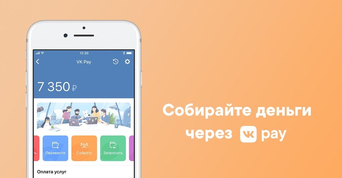 Краудфандинговая платформа «Цели» стала доступна всем пользователям