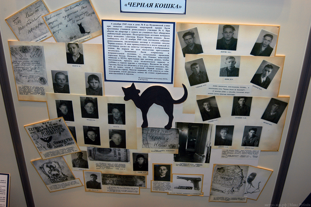фото участников банды черная кошка джек