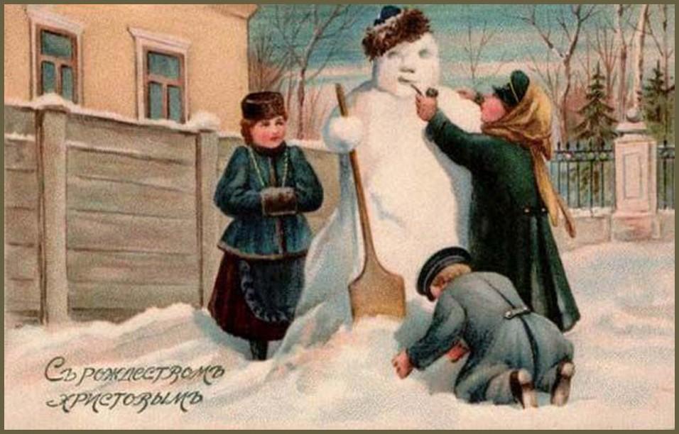Подарков, царская рождественская открытка