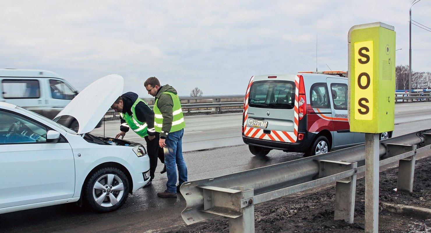 Количество аварийных комиссаров на платных дорогах будет сокращено в 2 раза