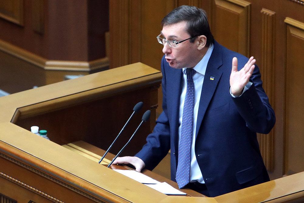 У украинского генпрокурора о…