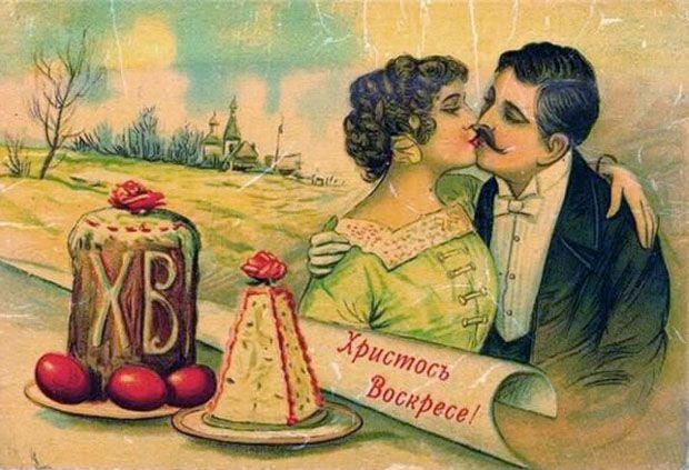 Аркадий Аверченко о пасхальных подарках