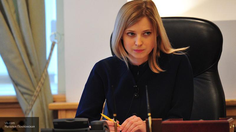 Поклонская обещала довести до конца все материалы о коррупционной деятельности парламентариев