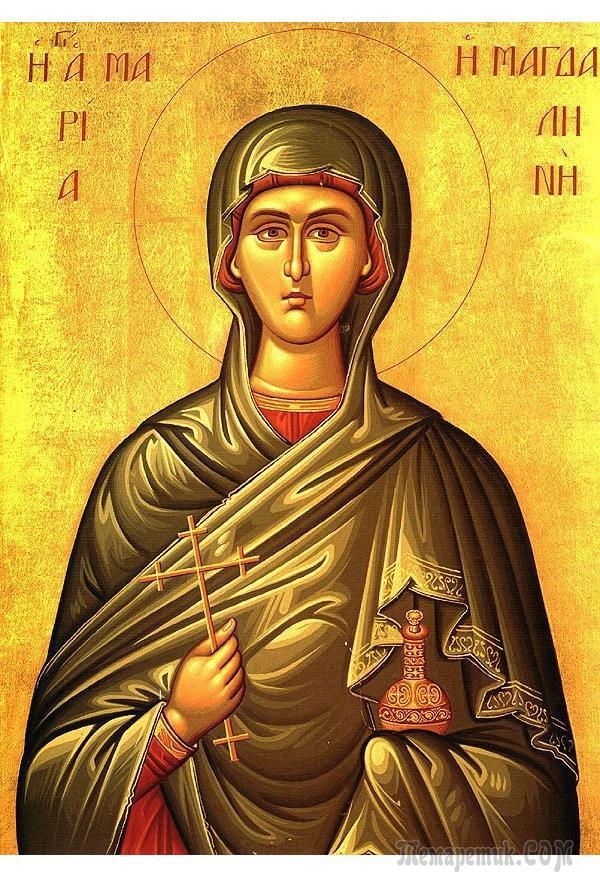 Икона Марии Магдалины в чем помогает