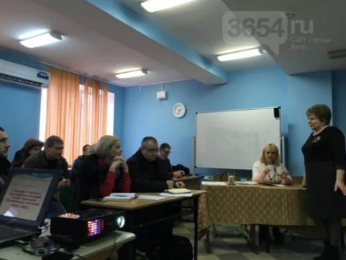 В Ялте провели семинар для п…