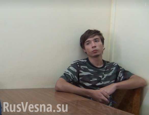 Ядовитый «Гриб» украинского производства — неонацист готовил теракт во время проведения школьной линейки в Сочи (ФОТО)
