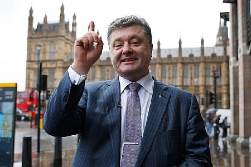 Россия подтолкнула Порошенко…