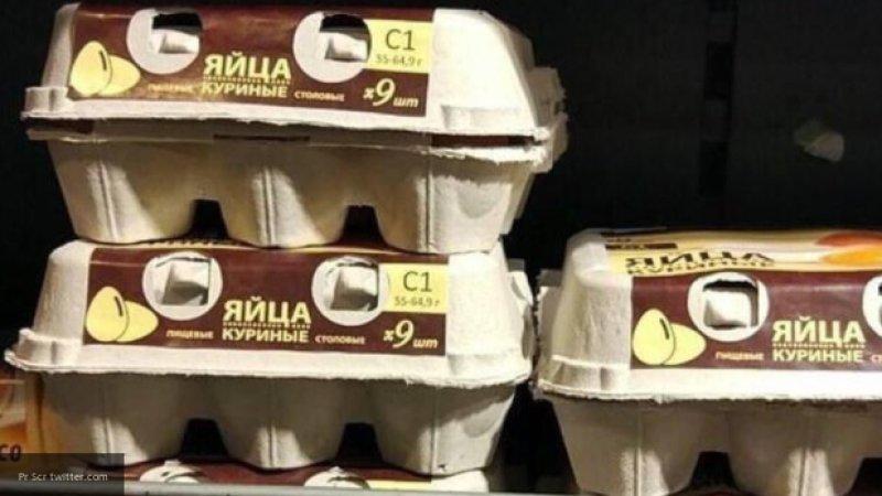Губернатор Свердловской области допустил появление на прилавках упаковок по 12 яиц