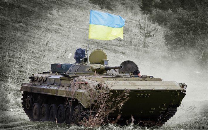 ВСУ повредили линии электропередач в ДНР
