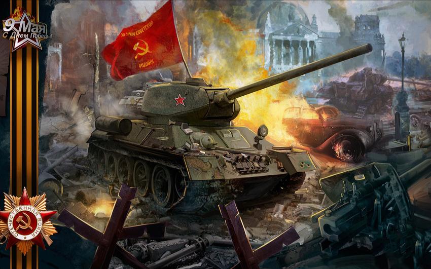 Как по Вашему, если бы фронтовики воскресли 9 мая в Москве, они были бы удовлетворены?