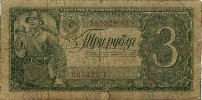Насколько хорошо жили граждане СССР при Сталине