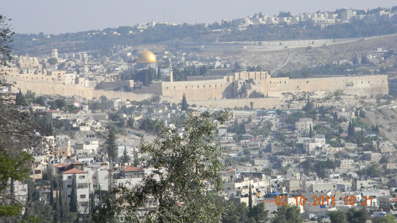 Иерусалим - Вечный город.