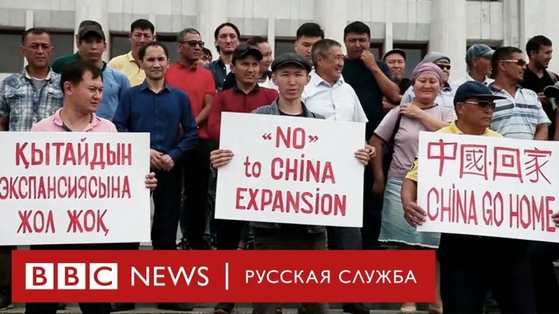 Нота протеста. Китай претендует на территории Казахстана геополитика