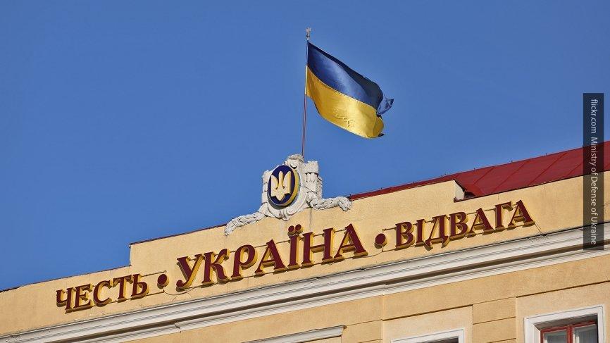 В Раде признали, что Украину никто не звал в ЕС и НАТО