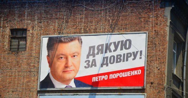 """Укропский """"аналитик"""" из дерьма делает конфетку..."""