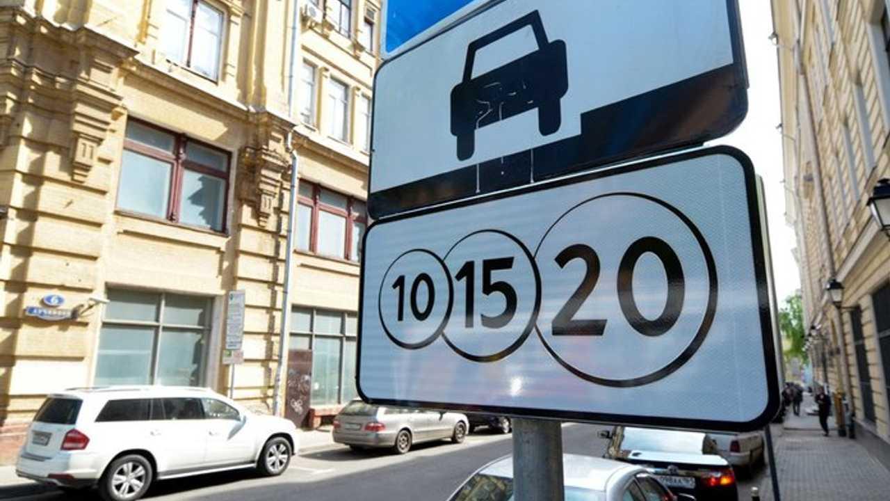 Парковка в Москве с 15 декабря: иначе и дороже