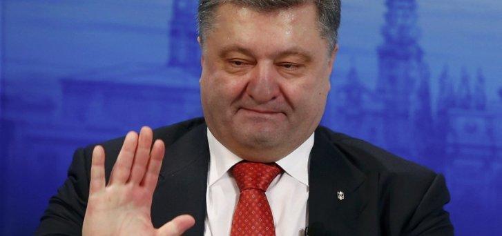 В Киеве рассуждают о «тайном…