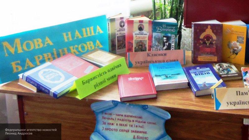 """""""Шпрехенфюрер"""" Монахова угрожает штрафами украинцам, которые посмеют говорить по-русски"""