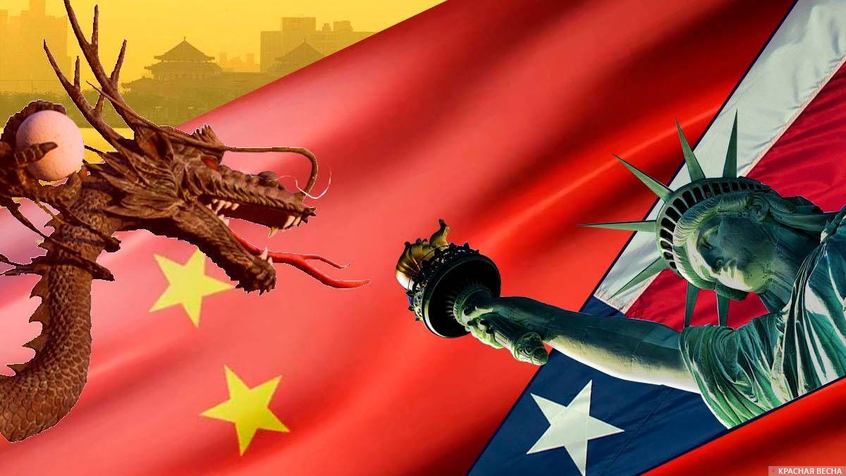 Экономическая война: Вашингт…