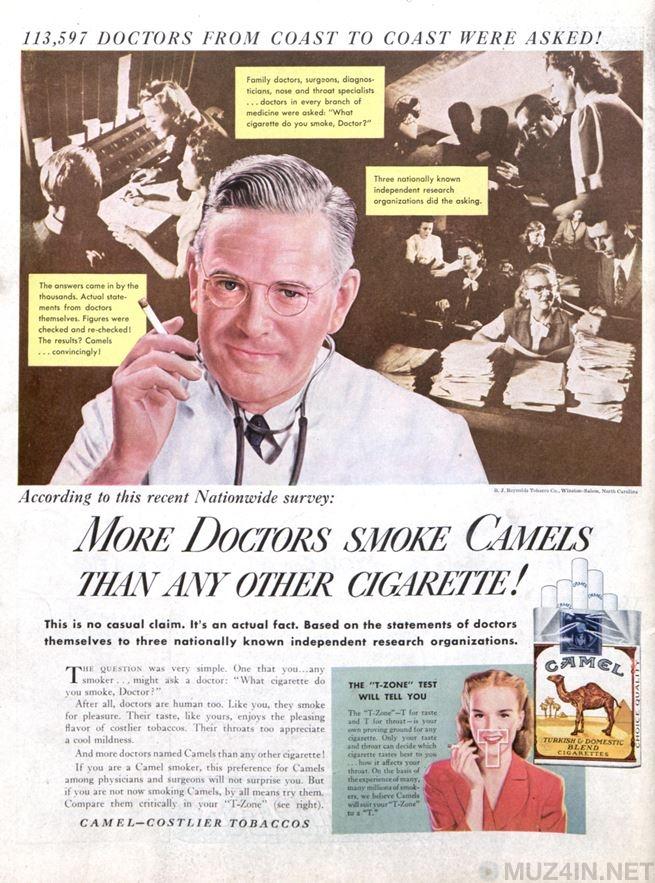 Когда курение было тем, что доктор прописал интересное,курение,медицина и здоровье,общество,факты