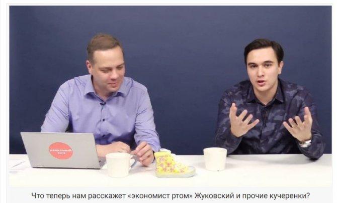 Александр Роджерс: Чёрный час для всёпропальщиков