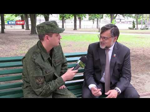 Позывной Донбасс: Переговоры в Минске