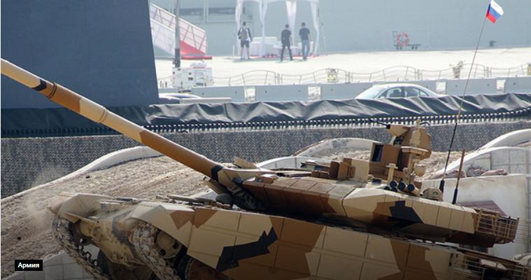 Два российских танка включены в список лучших в мире