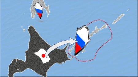 Почему Россия не отдаст Курилы