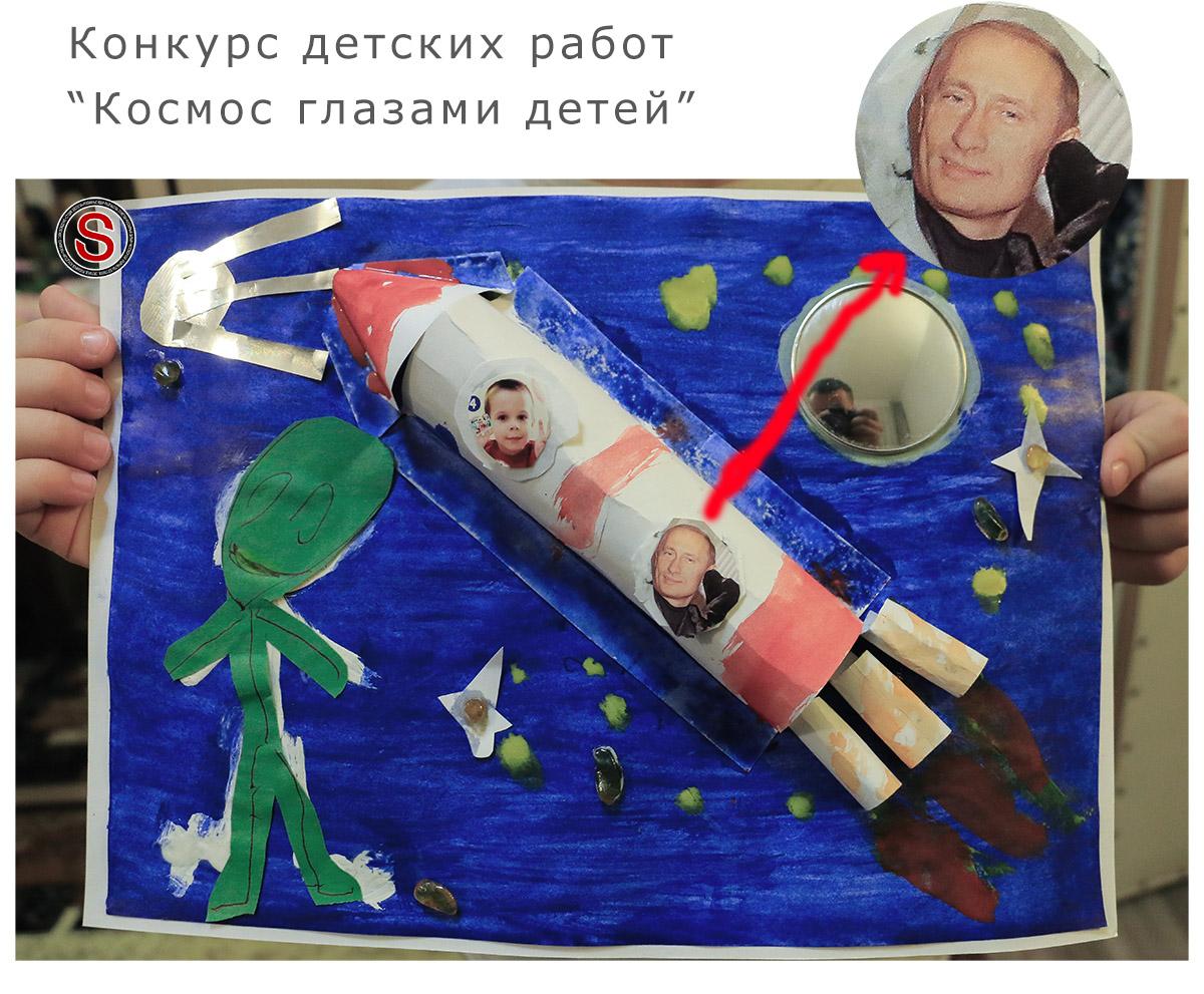Космос глазами детей. Конкурс детских рисунков.