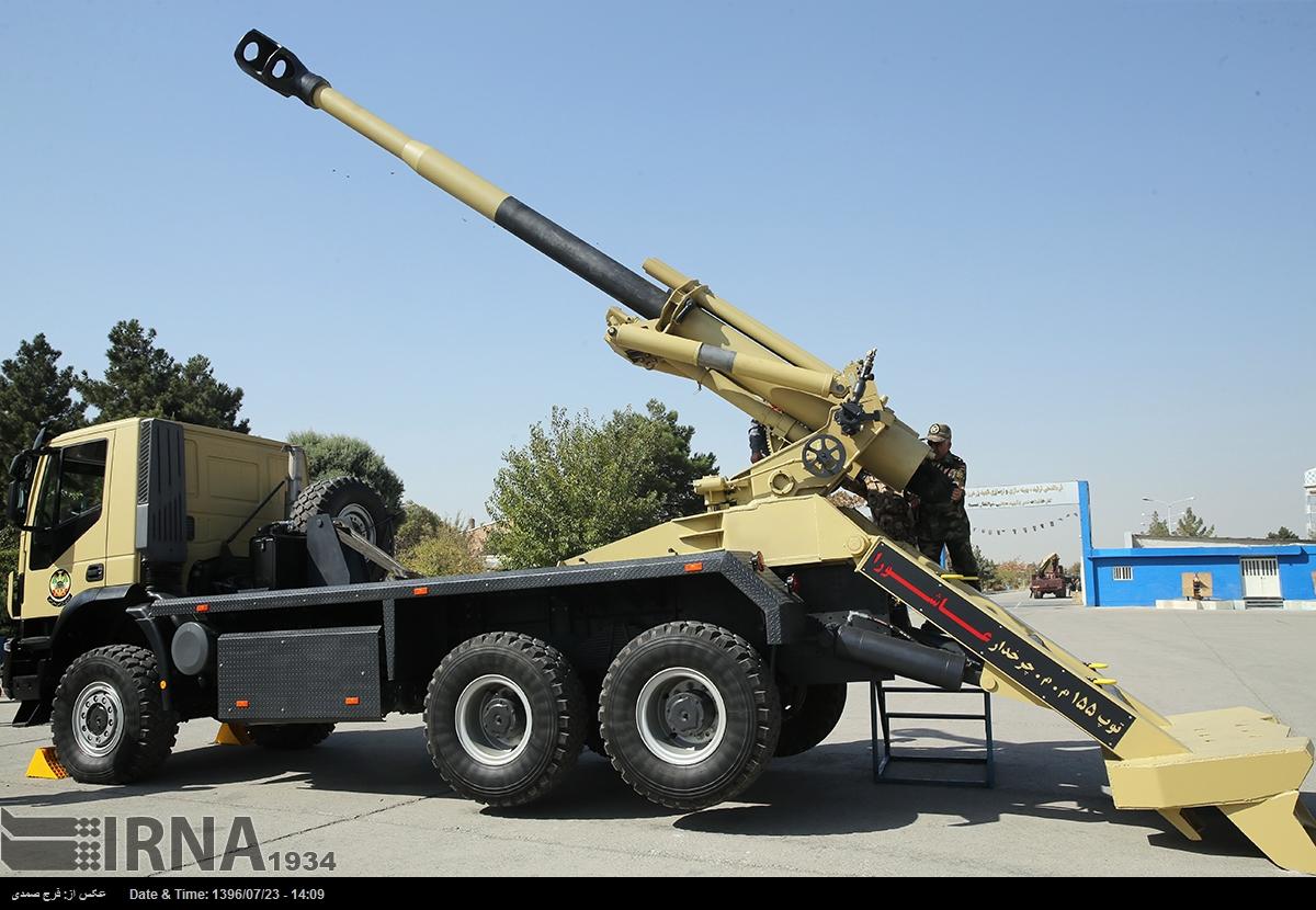 Завод по ремонту бронетехники сухопутных войск иранской армии