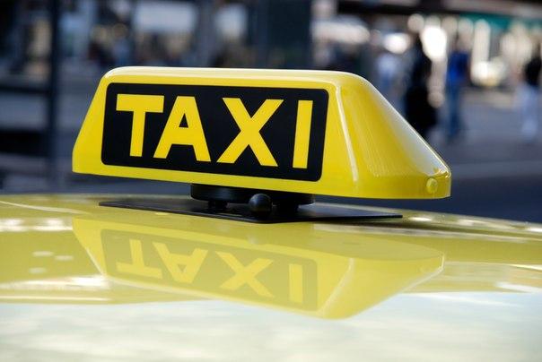 Самый честный таксист стал з…