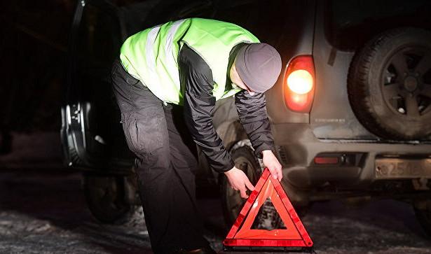 Российских водителей с 18 марта обяжут надевать светоотражающие жилеты
