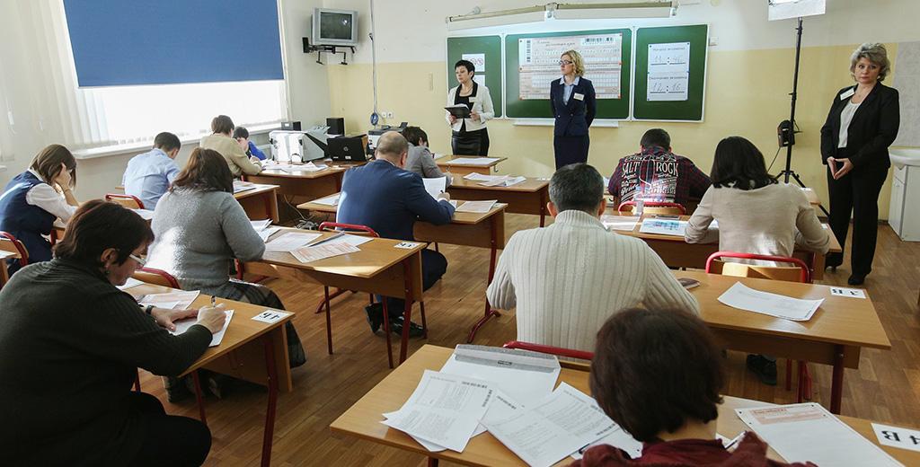 В Госдуме предлагают отменить ЕГЭ и вернуть экзамены