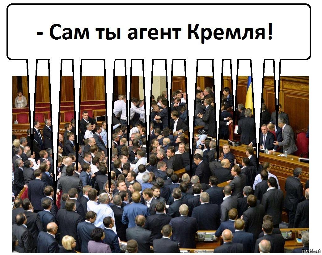 Ловушка Путина