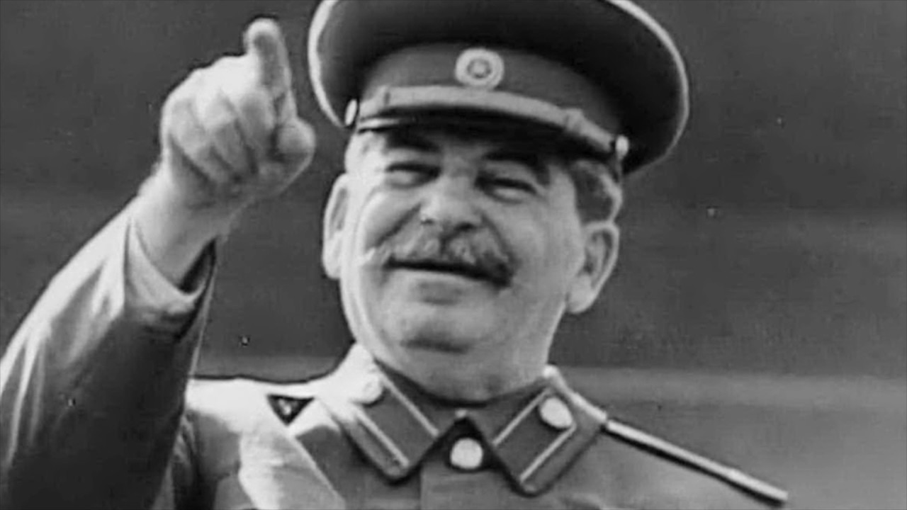 Про отношение к Сталину