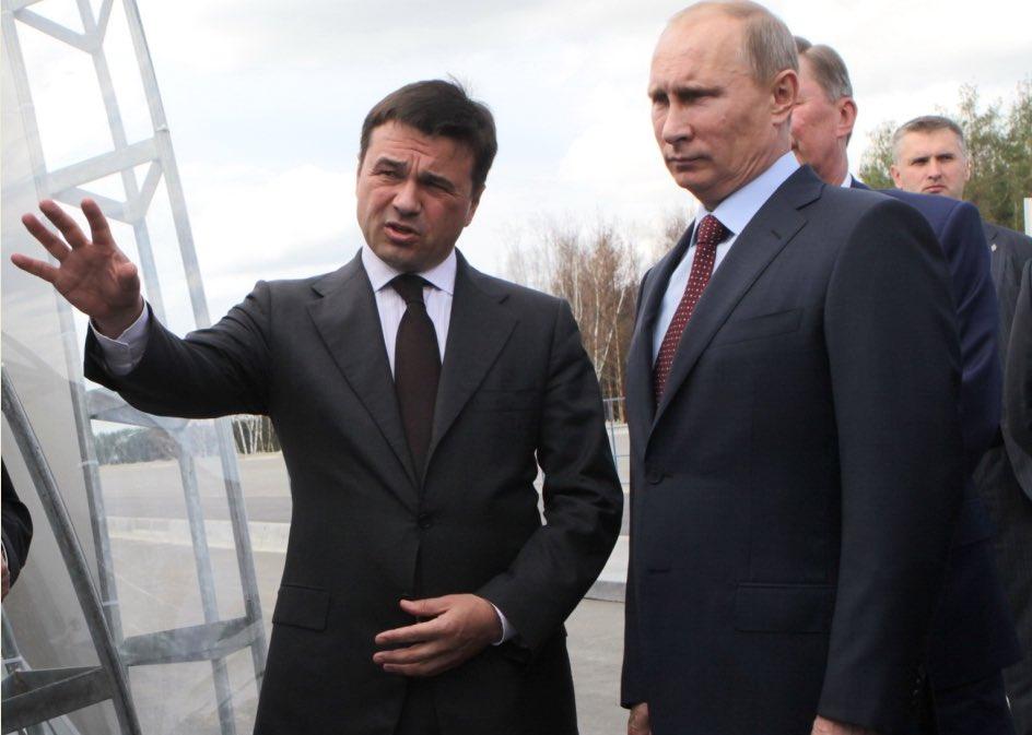 Бунт в Подмосковье: Путин – …