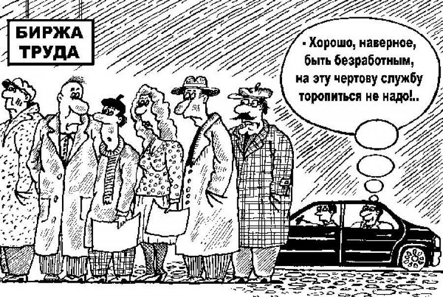Восстановление экономики: закончилось, едва начавшись Минэкономразвития,Россия,экономика