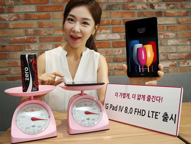 Анонсирован компактный и легкий планшет LG G Pad IV 8.0 FHD