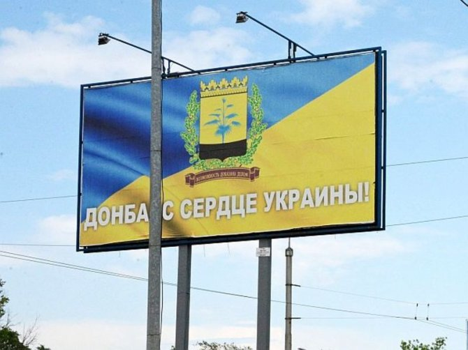 Руслан Осташко: Украина офиц…