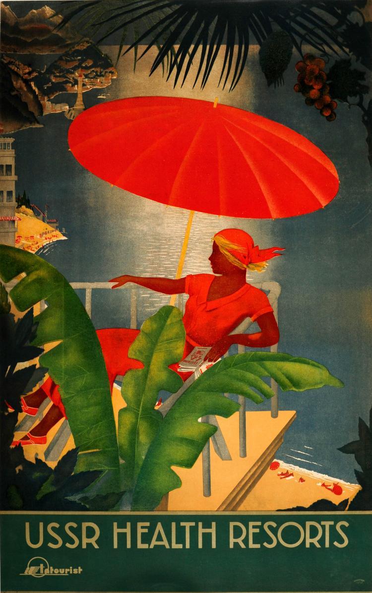 Советская реклама гостиницы «Интурист»