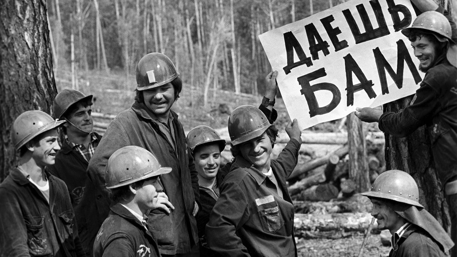 Современная молодежь о советском времени