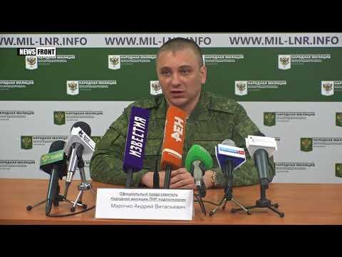 Киев предпринимает все усилия для эскалации конфликта — Народная милиция