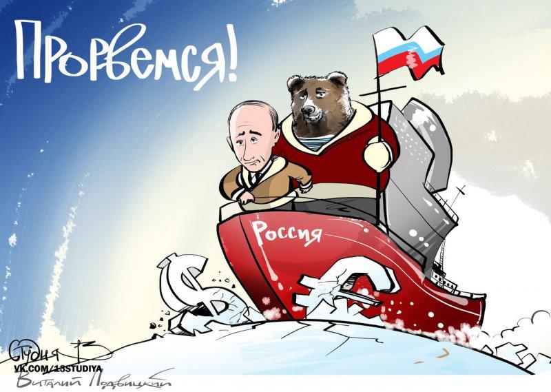 """Выборы-18:   """"МОЙ НАКАЗ ПУТИНУ"""""""