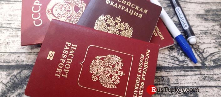 Гражданство РФ получат все русскоговорящие, кто родился в СССР