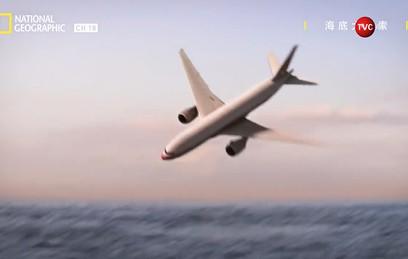 Эксперты смоделировали последние минуты полета пропавшего рейса MH370